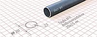 Стальная ВГП труба ДУ 20х2,5 мм