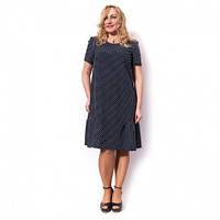 Женское платье большого размера с бусинами
