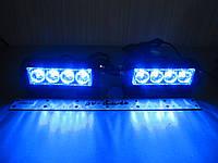 Стробоскоп светодиодный,фара вспышка,  синий S5-4 LED комплект