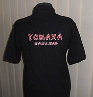 Вышивка на груди и спинки тениски-поло