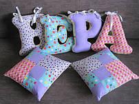 Декоративные подушки буквы