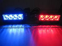 Стробоскоп светодиодный, фара вспышка,  красно/синий,S5-4 LED  комлект