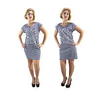 Женское платье туника р.44-56