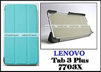 Голубой чехол для планшета Lenovo Tab 3 plus 7703X, чехол книжка TFC эко кожа