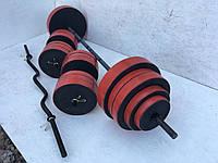 Штанга разборная 102 кг + гантели 30 кг + W-гриф (диски с красной каймой)