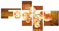 "Модульная картина ""Девять орхидей в золоте"" (600х1160 мм) [4 модуля]"