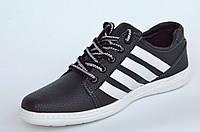 Мокасины туфли кроссовки кеды мужские. Топ, фото 1