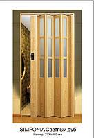 Двери-гармошки Symfonia Светлый Дуб 2030х860 мм