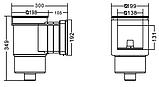 Скиммер под бетон Emaux Standard EM0010C, фото 2
