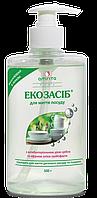 Экосредство® для мытья посуды amrita®, 500 г C антибактериальным действием ионов серебра и эфирным маслом грей