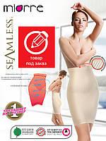 Утягивающая бесшовная юбка-корсет, утяжка, корректирующее бельё
