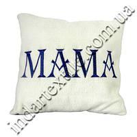 Именные подушки МАМА, фото 1