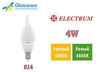 Светодиодная лампа свеча на ветру Е14 4W Electrum LC-4