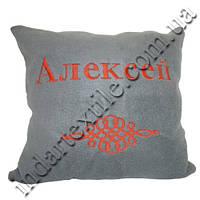 Іменні подушки Олексій