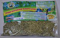 Вероника лекарственная (трава) 50г