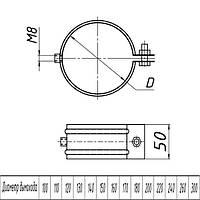 Скоба для дымохода из нержавеющей стали d 100мм s 0,5мм