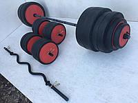 Штанга прямая 145 кг + гантели 30 кг + W-гриф (диски обрезиненные)
