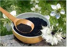 Черный тмин,семена