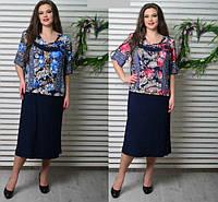 Удлиненное платье, 60-68 размер
