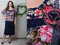 Удлиненное платье летнее, 60-68 размер