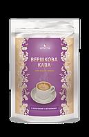 Сливочный кофе с коллагеном и витамином Е- заботится о красоте Вашей кожи, волос и ногтей(180гр)