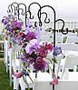 Комплексное украшение свадеб