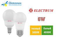Светодиодная лампа 6W A50 Е14/Е27 Electrum LD-7