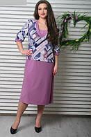 Удлиненное платье сиреневое, 60-68 размер