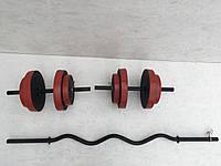 Гантели 15 кг + W-гриф (диски с красной каймой)