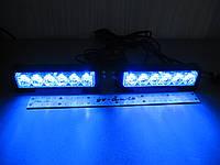 Стробоскоп светодиодный, фара вспышка, синий S5-6 LED  комлект