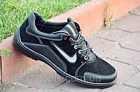 Кроссовки спортивные туфли типа Найк с рефленной отделкой удобные универсальные черние. Топ