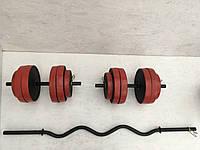 Гантели 25 кг + W-гриф (диски с красной каймой)