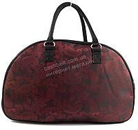 Стильная удобная дорожная сумка саквояж красного цвета art. 2546