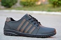 Туфли спортивные кроссовки мокасины мужские черные Львов. Топ