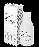 БАД для иммунитета Анкарцин купить, цена, заказать, отзывы (50мл)