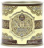Хна Grand Henna (Viva Henna)