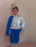 Костюм принца или короля
