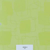 Рулонные шторы Одесса Ткань Топаз Салатовый 873