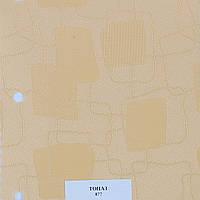 Рулонные шторы Одесса Ткань Топаз Персик 877