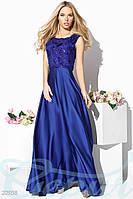 Длинное нарядное атласное платье. Цвет синий.