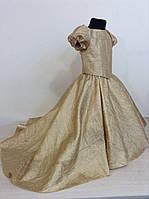 Платье принцессы или золушки