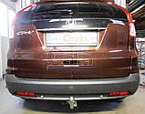 Фаркоп Honda (Хонда) CR-V 2012-, фото 10