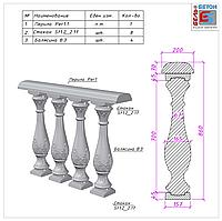 Балюстрада с Романским орнаментом (Арт.B301_s) искусственный мрамор