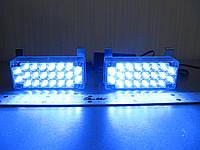 Стробоскопы в решетку ,фара вспышка Led 51027  синий, фото 1