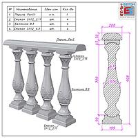 Балюстрада с Романским орнаментом (B3_S02)