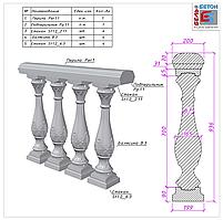 Балюстрада с Романским орнаментом (Арт.B303_s) искусственный мрамор