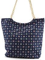Вместительная синяя женская сумка с маленькими якорями и спасательными кругами ручки канаты Б/Н art. 1268