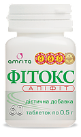 Фитокс-натуральные таблетки при  заболевани дыхательных путей (60табл)