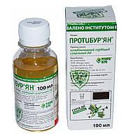 Гербицид Протибурьян (аналог Антибурьян,Федерал) 100 мл