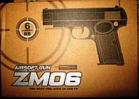 Детские пистолеты. Игрушечное оружие, пистолет ZM 06, метал+пластик, пластиковые пульки 6мм.